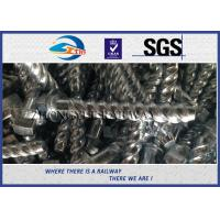 Buy cheap GB standard Hot-Dip Galvanized Spiral Spikes with 35# Steel for railroad fastening product
