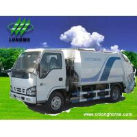 Buy cheap Garbage Truck ,  Garbage Container Truck,  Garbage Collector,  Garbage Compactor,  Refuse Compactor product