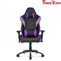 360 Degree Swivel Black And Purple Gaming Chair , Mobile Comfortable Gaming Chair