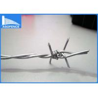 Buy cheap Security Razor Blade Barbed Wire Fencing , Spiral Razor Wire 7.5cm-15cm Distance product