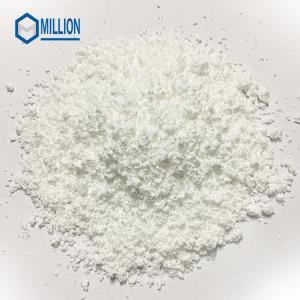 China Tribasic carboxylic acid corrosion inhibitor CAS 80584-91-4 rust inhibitor additive on sale