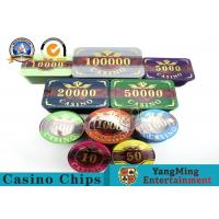 Buy cheap Aluminum Case Casino Poker Chip Set 3.3mm Thickness Elegant Patterns And Bright from wholesalers