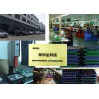 Shenzhen Baozhongda Technology Co., Ltd.