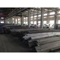 Buy cheap SUS410, 416, 420J1, SUS420J2, 420F, 440C stainless steel wire rod round bar product