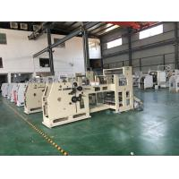 Buy cheap 1200 portable paper bag making machine price in india from wholesalers