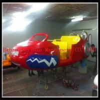 Buy cheap New style yellow mechanic flying car kids amusement rides for sale product