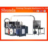 Buy cheap Hot Air System Disposable Paper Cup Making Machine Full Automatic paper cup forming machine Hot &cold drink cups product