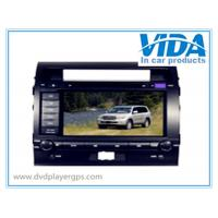 Buy cheap Toyota Two DIN 8'' Car DVD Player with gps/TV/BT/RDS/IR/AUX/IPOD special for Land Cruiser product