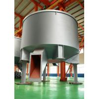 Buy cheap O-type Hydrapulper for pulp equipment product