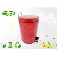 Red pedal bin quality red pedal bin for sale for Red bathroom bin