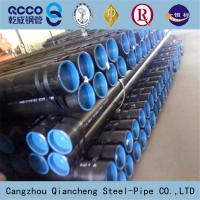 Buy cheap API Pipe/API 5L Pipe(china biggest manufacturer) product