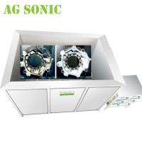 Buy cheap Industrial Ultrasonic Precision Cleaning System For High Volumes Aqueous Cleaning product
