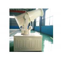 Buy cheap Stainless Steel Fog Cannon for Dust Control / Water Mist Cannon / Mist Blower Sprayer product