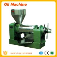 Buy cheap Automatic screw oil expeller machine/coconut oil press/copra oil extraction press product