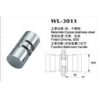 Buy cheap WL Hardware back to back Shower Door Knob for Frameless Heavy Glass Shower Doors in Polished Chrome Finish WL-3011 product