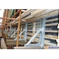 Buy cheap Flexible Slab Formwork, Joist Clamping Connectors For Drop Beams Construction from wholesalers