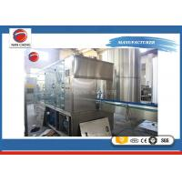 Buy cheap 5-10L Bottle Water Washing Filling Capping Machine 1000BPH 4.6KW from wholesalers
