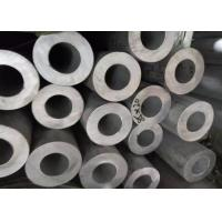 Buy cheap 316 X5CrNiMo17-12-2 2 Inch Stainless Pipe , Round Stainless Steel Pipes & Tubes product