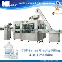 Buy cheap mineral water machines manufacturer in China product