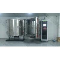 Buy cheap PVD Thin Film Deposition System Sputtering And Thermal Evaporating Vacuum Coating Equipment from wholesalers