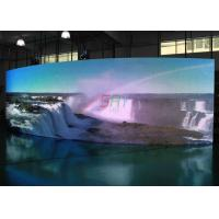 Buy cheap 8,000nits Curved LED Screens IP65 P16 Static LED Display For Advertising product