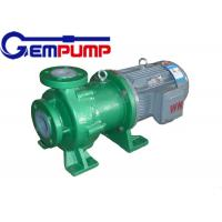 China Industrial / chemical resistant teflon lined magnetic drive pump on sale