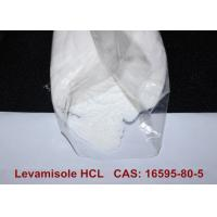 Buy cheap CAS 16595-80-5 White Crystalline Pharmaceutical Raw Materials Levamisole Hydrochloride HCL Powder product