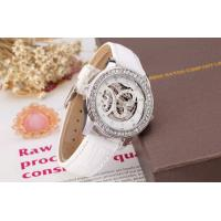 Buy cheap Butterfly Leather Womens Wrist Watches Crystal White , White Case Watches product