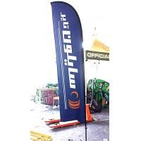 Buy cheap 13 Feet Double Sided Blade Feather Flag product
