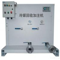 China Industrial Refrigeration&commercial_wfl36 on sale