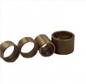 Buy cheap Powder Metallurgy Sintered Brass Bush Bearing product