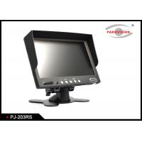 Buy cheap 1080P AHD Rear View Mirror Reverse Camera High Resolution With 7 Inch Monitor product