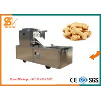 China BCQ250 Dog Biscuit Machine Pet Food Making Machine Processing Line on sale
