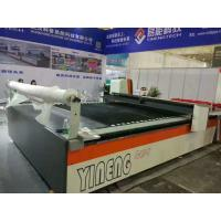 Buy cheap YINENG TECH Automatic Cloth CNC Textile Cutter Cutting Machine with Fabric Spreader from wholesalers