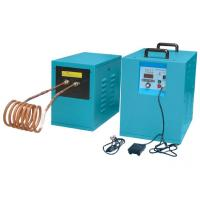 Buy cheap JLZ-15KW medium frequency induction heaters product
