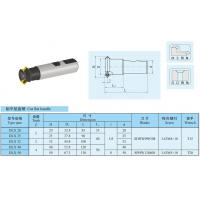 Buy cheap Straight Shank / Flat Cut Shank Indexable Milling Cutter For Milling Quenching product
