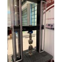 Buy cheap Compression Electronic Tensile Tester Universal Material Testing Machine1000KN product