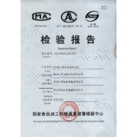 Langfang BestCrown Packaging Machinery Co., Ltd Certifications