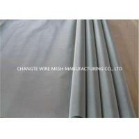 Buy cheap High Strength Stainless Steel Wire Cloth Ultrathin Electromagnetic Shielding from wholesalers