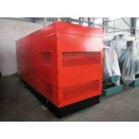 China Standby Electric Generators 250KW / 313KVA , Water Cooled Silent Diesel Genset on sale