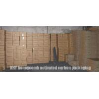 KHY honeycomb activated carbon