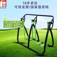 Stainless Steel Outside Fitness Equipment Soft Covering PVC Easy Maintain