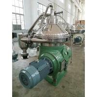 China High Rotating Speed Vegetable Oil Separator / Automatic 3 Stage Oil Water Separator on sale