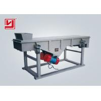 Buy cheap Linear Vibratory Sand Screening Machine For Abrasive Industry High Efficiency product