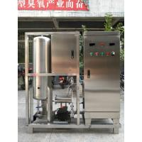 Buy cheap high concentration ozonated water generator for fruit and vegetable disinfection product