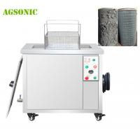 Buy cheap A Cabin Air Filter Ultrasonic Cleaner With Frequency Sweep Mode product