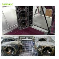 Buy cheap 28KHZ Diesel Turbo Cleaner Industrial Metal Parts Cleaning Machines product