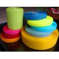 Buy cheap Velcro Hook and Loop Tape product