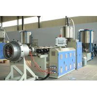 Buy cheap hdpe pe heat insulation pipe manufacturing machine production line extrusion for sale from wholesalers