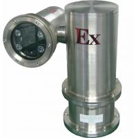 Buy cheap Factory promotion,100% industrial Explosion proof,safe yard,sea port,ship monitor product